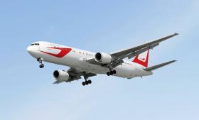 Dynamic International Airways refunds